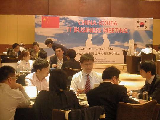 한국정보산업연합회, 중국서 국내 중소IT기업과 중국기업 상담회 개최
